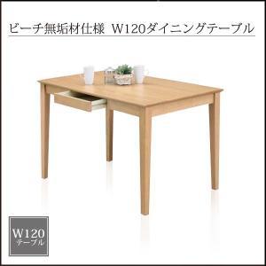 ダイニングテーブル 単品 北欧 おしゃれ リビング テーブル 4人用 木製 幅120 35plus