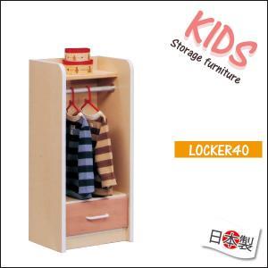 子供用ハンガーラック 幅40cm 衣類収納 キッズ収納 チェスト 収納家具 子供用 ラック 片付け簡単 木製 完成品 35plus