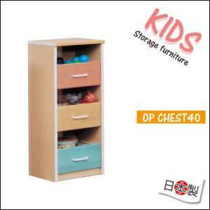 チェスト オープンチェスト 幅40cm 衣類収納 キッズ収納 おもちゃ収納 収納家具 子供用 片付け簡単 木製 完成品 35plus