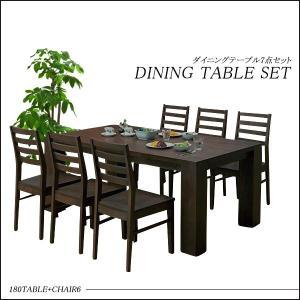 ダイニングテーブルセット 6人用 モダン ダイニングセット 木製 幅180cm|35plus