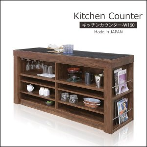 キッチンカウンター カウンターキッキン 大型 日本製 おしゃれ|35plus