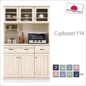 食器棚 おしゃれ キッチンボード 完成品 ダイニングボード フレンチカントリー 北欧|35plus
