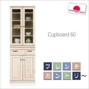 食器棚 おしゃれ カップボード 完成品 キッチンボード 幅60 フレンチカントリー 北欧|35plus