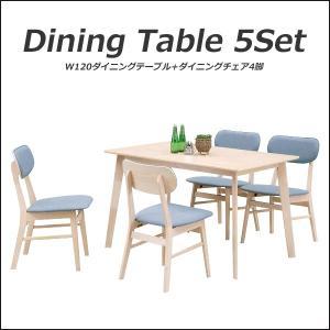 ダイニングテーブルセット ダイニングセット 4人掛け 5点セ...