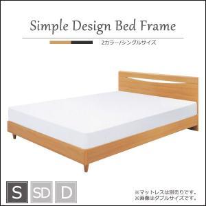 シングルベッドフレーム ベッド シングルベッド ローベッド 木製 木目 人気 おしゃれ オシャレ お洒落 安い 新生活 送料無料|35plus