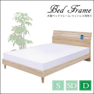 ダブルベッド フレーム すのこベッド スノコ ダブル ベッド ライト付|35plus