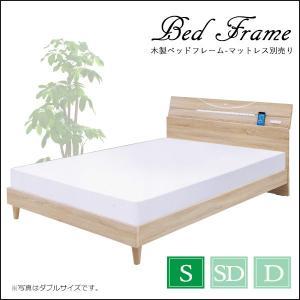 シングルベッド フレーム すのこベッド スノコ シングル ベッド ライト付|35plus