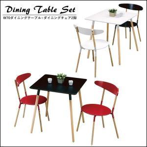 ダイニングテーブルセット 3点セット 2人掛け ダイニングセット シンプルモダン おしゃれ|35plus