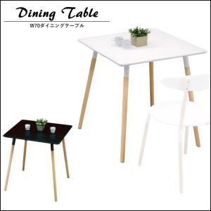 ダイニングテーブル テーブル ダイニング用 食卓用 食卓テーブル 木製 シンプルモダン スタイリッシュ 人気 おしゃれ  送料無料|35plus