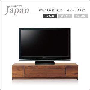 テレビ台 テレビボード ローボード 収納付き おしゃれ 完成品 木製 シンプルモダン 北欧|35plus