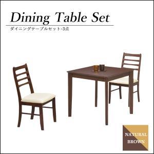 ダイニングテーブルセット 2人用 ダイニングセット 3点 おしゃれ 木製 2人 安い|35plus