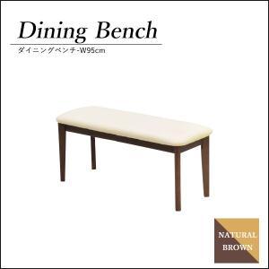 ダイニングベンチ ベンチ ダイニングチェア チェア 椅子 いす イス|35plus