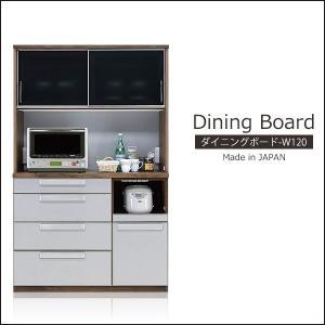 食器棚 完成品 引き戸 キッチン家電収納 キッチン収納 キッチンボード 食器収納 収納棚 収納家具 日本製 国産 送料無料|35plus