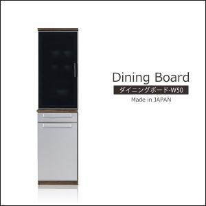 食器棚 完成品 ダイニングボード キッチン収納 キッチンボード 食器収納 収納棚 収納家具 台所収納 日本製 国産 おしゃれ 安い モダン 送料無料|35plus