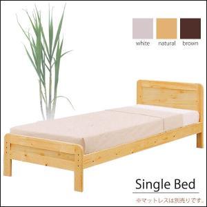 シングルベッド ベッドフレーム ベッド シングル すのこベッド スノコ 木製 高さ調節 パイン材 シ...
