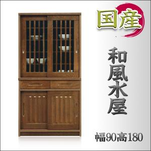 食器棚 和風食器棚 引き戸 水屋 水屋箪笥 木製 国産 日本製 幅90 90cm 90センチ 高さ180 戸棚|35plus
