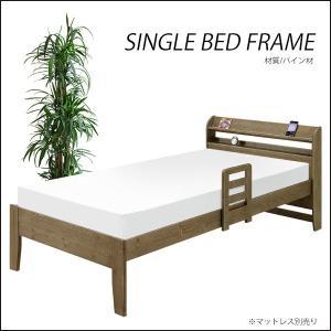 ベッドフレーム ベッド シングル すのこベッド スノコ 木製 収納棚付 コンセント付 宮棚付 3段階高さ調節 シンプル|35plus