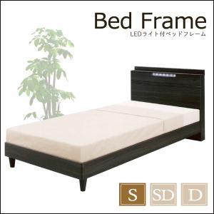 シングルベッドフレーム ベッド シングル ベッドフレーム LEDライト付 コンセント口付 木製 木目 北欧 モダン 人気 おしゃれ 安い 新生活 送料無料|35plus