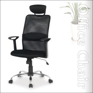 オフィスチェア ハイバック メッシュ ロッキング ロッキング機能 パーソナルチェア クッション付き パソコンチェア 書斎 椅子 35plus