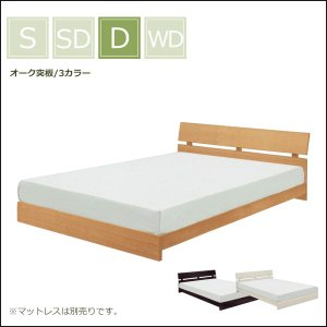 《ダブルベッドフレーム(マットレス別売り)》 【サイズ】幅141cm×長さ202cm×高さ61cm ...
