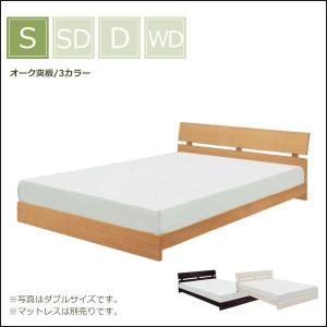 《シングルベッドフレーム(マットレス別売り)》 【サイズ】幅98.6cm×長さ202cm×高さ61c...