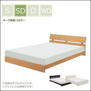 セミダブルベッドフレーム ベッドフレーム ベッド セミダブル すのこベッド まるめて収納 木製 巻すのこ 巻スノコ シンプル 人気 おしゃれ 安い 新生活 送料無料|35plus