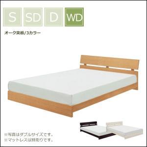 ワイドダブルベッドフレーム ベッドフレーム ベッド ワイド すのこベッド まるめて収納 木製 巻すのこ 巻スノコ シンプル 人気 おしゃれ 安い 新生活 送料無料|35plus