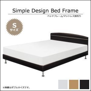 シングルベッド すのこベッド スノコベッド ベッド シングル ローベッド 木製 木目 人気 おしゃれ オシャレ お洒落 モダン 安い 新生活 送料無料|35plus