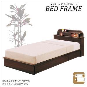 ダブルベッド 収納付きベッド 引出し付きベッド ライト付 ベッドフレーム ベッド ダブル 木製 シンプル 人気 おしゃれ 安い 新生活 送料無料|35plus