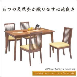 ダイニングテーブルセット 4人掛け おしゃれ 木製 テーブル チェアー|35plus
