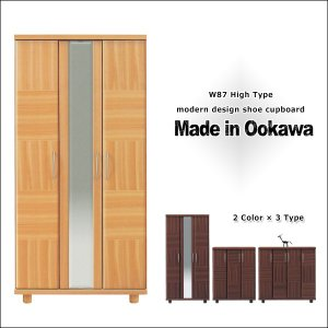 下駄箱 完成品 シューズボックス おしゃれ 玄関収納 家具 木製 ハイタイプ 北欧 安い ミラー|35plus