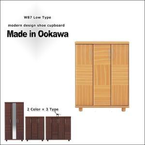 下駄箱 完成品 シューズボックス おしゃれ 玄関収納 家具 木製 ロータイプ 北欧 安い