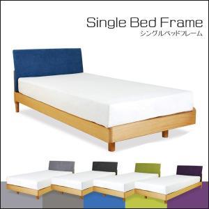 シングルベッドフレーム ベッドフレーム ベッド シングル すのこベッド 木製 すのこ スノコ シンプル おしゃれ 安い 新生活 送料無料|35plus