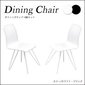 ダイニングチェア チェア カフェチェア 食卓椅子 いす イス うちカフェ 木製 シンプルモダン 人気 おしゃれ 家具 送料無料|35plus