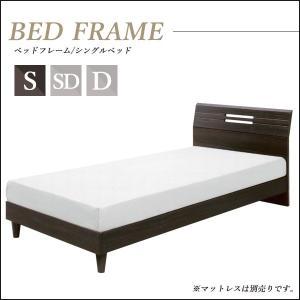 シングルベッドフレーム ベッド シングルベッド 木製 木目 人気 おしゃれ オシャレ お洒落 安い 新生活 送料無料|35plus