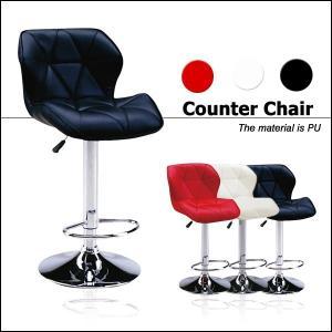カウンターチェア バーチェア チェア チェアー バーチェアー 合成皮革 昇降式 椅子 いす イス レザー 黒 白 赤 シンプル 安い|35plus