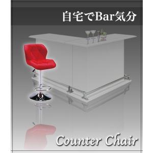 カウンターチェア バーチェア チェア チェアー バーチェアー 合成皮革 昇降式 椅子 いす イス レザー 黒 白 赤 シンプル 安い|35plus|02