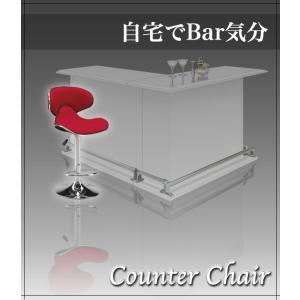 カウンターチェア バーチェア チェア チェアー バーチェアー 合成皮革 レザー 昇降式 椅子 いす イス シンプル 回転 安い|35plus|02