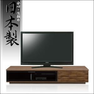 テレビボード 日本製 ローボード 完成品 テレビ台 幅160cm 木製|35plus