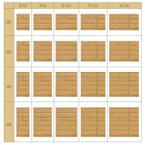 チェスト 木製 ハイチェスト 幅60 完成品 リビング収納 桐チェスト 5段 整理タンス モダン 日本製|35plus|02