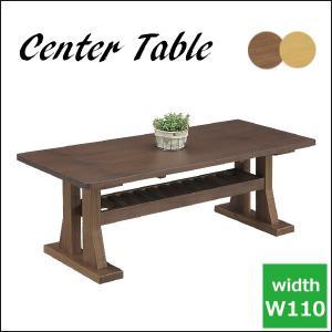 テーブル センターテーブル ローテーブル リビングテーブル 木製 棚付き ナチュラル ウォールナット 和風 モダン 北欧 おしゃれ|35plus