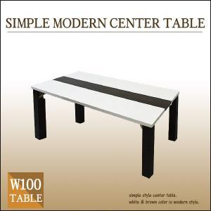 センターテーブル 折りたたみテーブル 折り畳みテーブル ローテーブル リビングテーブル 幅100cm 送料無料|35plus