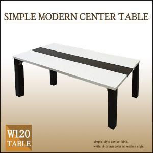 センターテーブル 折りたたみテーブル 折り畳みテーブル ローテーブル リビングテーブル 幅120cm 送料無料|35plus
