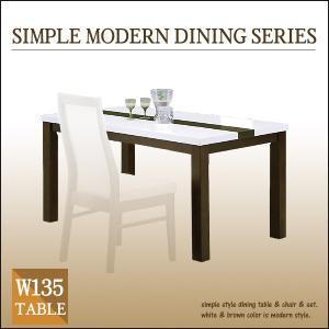 ダイニングテーブル 単品 食卓 リビング テーブル 4人用 おしゃれ ホワイト 白 35plus