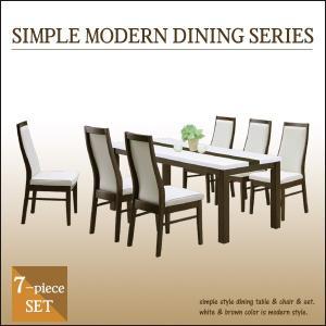 ダイニングテーブルセット 6人 おしゃれ 食卓 ダイニングセット ホワイト 白 茶|35plus