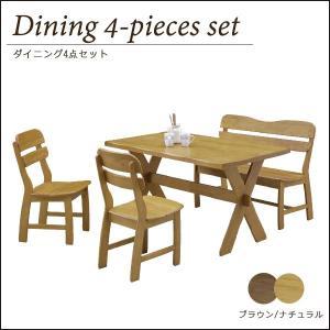 ダイニングテーブルセット 4人用 ベンチ チェア カントリー ダイニングセット|35plus