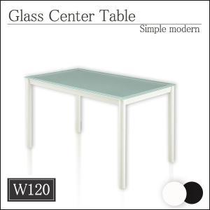 テーブル ダイニングテーブル センターテーブル ガラステーブル リビング ガラス 幅120cm 35plus