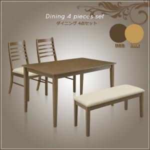 ダイニングテーブルセット 4人用 ベンチ チェア 食卓テーブル モダン|35plus