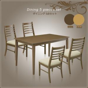 ダイニングテーブルセット 4人用 幅120 食卓 テーブル チェア 安い 木製|35plus