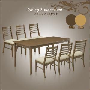 ダイニングテーブルセット 6人掛け おしゃれ 食卓 テーブル チェアー 木製 安い|35plus